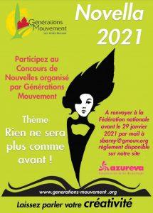 novella_2021